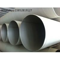 Wholesale 36 Inch SS 304 Pipe , Welding Stainless Steel Pipe Strong Corrosion from china suppliers
