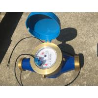 Wholesale Industrial Multi Jet Water Meter Remote Read Magnetic Brass Class B DN 40mm from china suppliers