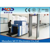 Wholesale 0.22m / s Security Airport Baggage Scanner Look for Illegals Drugs and Explosives from china suppliers