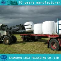 Wholesale Mini Round hay/silage/straw Bale Wrapper from china suppliers