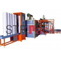Wholesale Paint filling machine for high viscosity fluid , Car / Auto Paint mixing machine from china suppliers