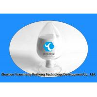 Wholesale CAS 71-58-9 White Anabolic Powder Medroxyprogesterone Acetate(MPa) from china suppliers