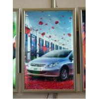 Wholesale High brightness aluminum frame advertising led light box from china suppliers