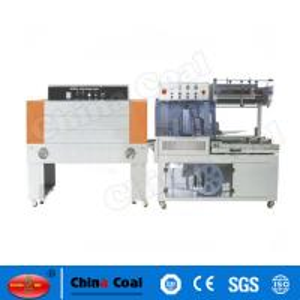 Quality QL4518 Automatic Side L Sealing Machine l sealer, Automatic side Sealer ,Automatic l sealer machine, Automatic l bar se for sale