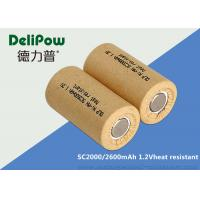 Wholesale Combine SC2000/2600mah Rechargeable Batteries , High Capacity Nimh Batteries Heat Resistant from china suppliers