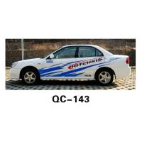 Wholesale The Default Color PVC Custom Car Body Sticker QC-143G from china suppliers