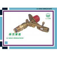 Wholesale 360 Gear Drive Agricultural Sprinkler Heads Irrigation System Brass Nozzle from china suppliers