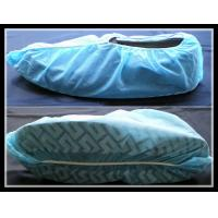 Wholesale Non-Woven Shoe Covers China Supplier Lylian from china suppliers