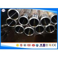 Wholesale S355 Hydraulic Cylinder Steel Tube 30-450 mm OD 2 - 40 mm WT E255 Carbon Steel from china suppliers
