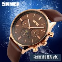 Wholesale Orient Gentleman Quartz Wrist Watch Practical Skmei 5 Atm Water Resistant from china suppliers