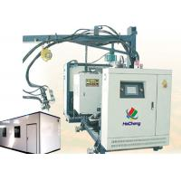 Wholesale 40 KW Polyurethane Injection Equipment For Cycloamylene Foaming Agent from china suppliers