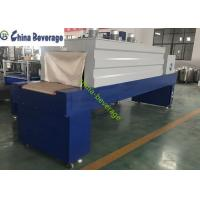 Wholesale Full Automatic Shrink Film Packaging Machine , Shrink Packing Machine Without Tray from china suppliers