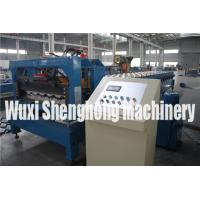 Wholesale Independent Stander Roof Tile Production Line Color Aluminum Plate from china suppliers