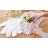 Wholesale Soft Colored /Transparent Plastic Food Handling Gloves Breathable Multifunction from china suppliers