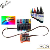 Wholesale BK / C / M / Y Ciss Continuous ink supply system for Canon printer from china suppliers