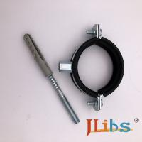 Wholesale Carbon Steel / ALU Pipe Clamp Fittings , Thickness 1.5mm / 2.00mm from china suppliers