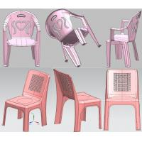 Buy cheap PP high quality plastic chair mold,plastic chair and table mold making from wholesalers