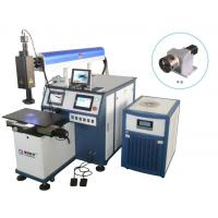 Wholesale Laser Welding Systems For Keyhole 300W , Laser Cutting Cnc Machine Blue Color from china suppliers
