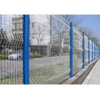 Wholesale Plastic welded wire mesh panel garden fence,garden fence BV,  SGS, Australia Standard from china suppliers