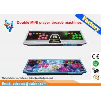 Buy cheap VGA / HDMI Output to PC Game Control Arcade Video Game Machines L70 * W23 * H90 cm from wholesalers
