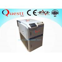 Wholesale Laser Cleaning Machine Rust Removal Paint Oxide Oil coating Hand held 200W from china suppliers
