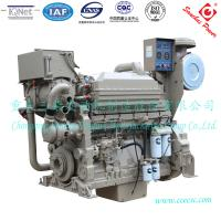 Wholesale CCEC Chongqing KTA19-M Marine Diesel Engine from china suppliers
