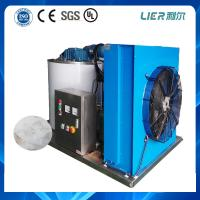 Buy cheap 15 Years Operating Life 1T Flake Ice Maker 1000kg Copeland , Bitzer Compressor from wholesalers