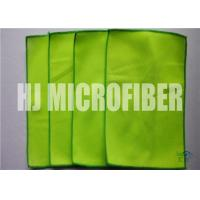 Wholesale Olive Green Factory Direct Microfiber 80% polyester and 20% polyamide Duster With Good Air Permeability SGS from china suppliers