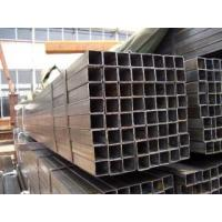 Wholesale square tube en cap from china suppliers
