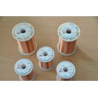 Quality 20 - 56 AWG Varnished Copper Wire , 0.4mm - 0.8mm Red / Blue Copper Enameled Wire for sale