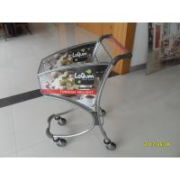 Wholesale Small Anti Theft 40L Supermarket Shopping Trolley / Airport Shopping Trolley from china suppliers