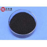 Wholesale Dry Blends of Liquid Silanes with Carbon Black For Easier Handling from china suppliers