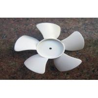 Wholesale Plastic Fan Blade CNC Rapid Prototype For Colorful ABS Fan Part from china suppliers