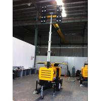 China Vertical type hydraulic mast lifting mobile lighting tower with 4*1000W lignts and 8KW kubota generator inside on sale