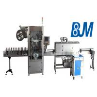 Wholesale Automatic Water Bottle Filling Plant Juice Bottle Mouth Sleeve Labeling Machine from china suppliers