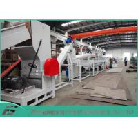 Wholesale Mineral Water Bottle PET Plastic Recycling Line OEM / ODM Available  from china suppliers