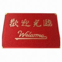 Wholesale Indoor/Outdoor Commercial Floor Mat, Can Hide Large Dirt and Soil Debris from china suppliers