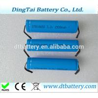 Wholesale LiFePO4 18650 1500mAh adding tabs from china suppliers