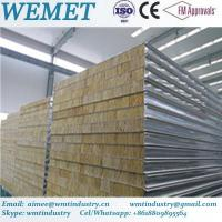 Wholesale Rock wool clean room panel with Z-type metal insert for Medical, Electrical industry from china suppliers