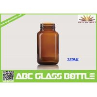 Wholesale Free Sample 200ML Custom Small Tablet Amber Glass  Bottle from china suppliers