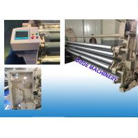 Wholesale Single Nozzle 340CM Water Jet Loom Machine Double Beam Warp Feeding Heavy Duty from china suppliers