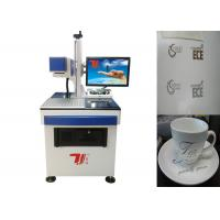 Wholesale Ceramics Co2 Laser Marking Machine 20khz-100khz With Air Cooling from china suppliers