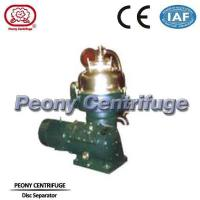 Wholesale Disc Bowl Starch Separator / Continuous Electrical Centrifuge Convenient Operation Machine from china suppliers