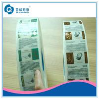 Wholesale Glossy Lamination Plastic PP Label , Self Adhesive Plastic Labels In Roll from china suppliers