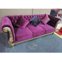 Wholesale Golden Natural Timber Wood Fabric Hotel Lobby Sofa For Living room from china suppliers