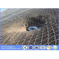 Buy cheap Rockfall Barrier  high-tensile chain link Rockfall protection Slope Stabilisation wire mesh from wholesalers