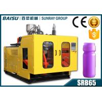 Wholesale High Efficiency Automatic Plastic Bottle Blow Molding Machine 1100 Pcs / Hour from china suppliers