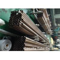 Wholesale Fully Annealed 95 / 5 Cupro Nickel Tubes Seamless Mechanical Tubing from china suppliers