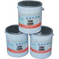 Wholesale Lubricating Filming Drill Rig Parts Thread Protection Grease 5 kg can from china suppliers