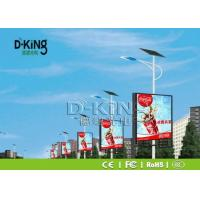 Wholesale High Brightness Outoor LED Display Billboard , Ligh Pole Full Color LED Screen from china suppliers